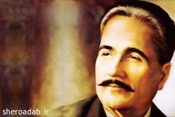 رمز عشق تو به ارباب هوس نتوان گفت – اقبال لاهوری