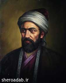تک بیت های صائب تبریزی