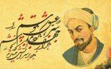 شورش بلبلان سحر باشد – سعدی