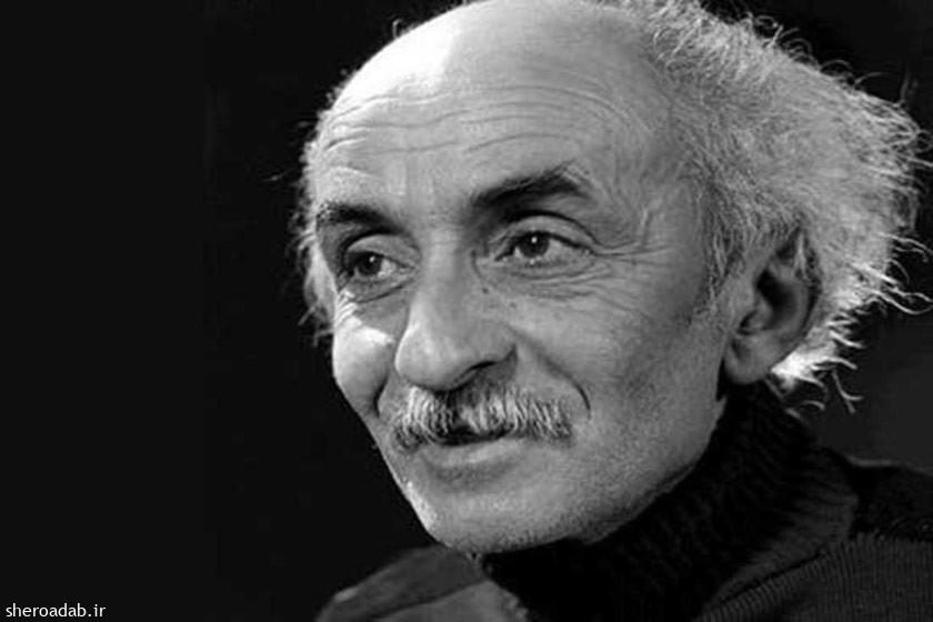 شعر زدن یا مژه بر مویی گره ها – نیما یوشیج