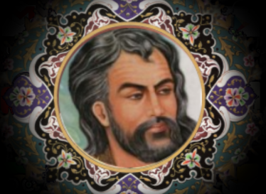 صلاح کار کجا و من خراب کجا – حافظ شیرازی
