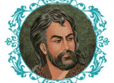 ساقی بیا که یار ز رُخ پرده برگرفت – حافظ شیرازی