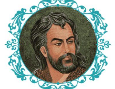 آن که رخسار تو را رنگ گل و نسرین داد – حافظ شیرازی