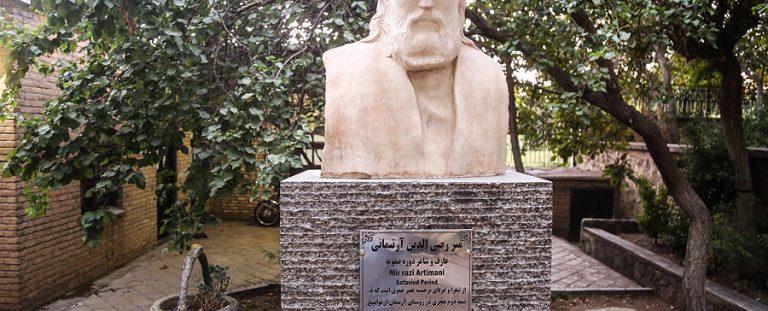 نقابی بر افکن ز پی امتحان را – رضی الدین آرتیمانی