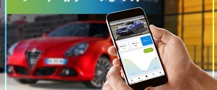 قیمت روز خودروهای داخلی در آذر ۹۹