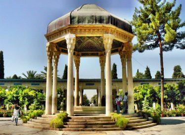 اشعار معروف درباره شهر شیراز