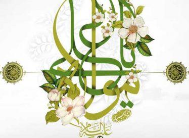 اشعار زیبای ولادت حضرت علی (ع)